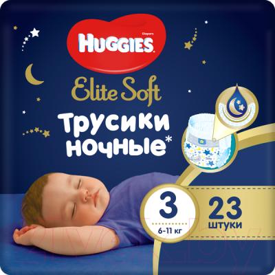 Подгузники-трусики детские Huggies Elite Soft Overnites 3