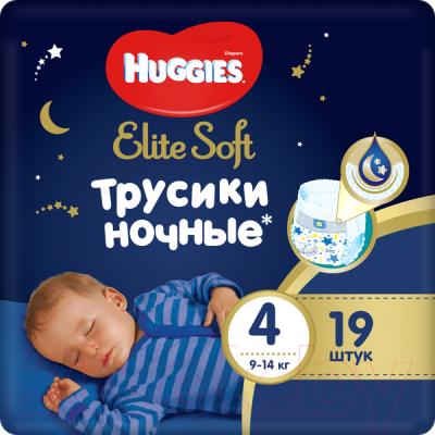Подгузники-трусики детские Huggies Elite Soft Overnites 4