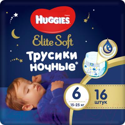Подгузники-трусики детские Huggies Elite Soft Overnites 6