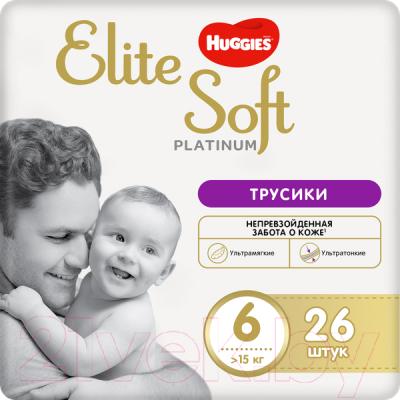 Подгузники-трусики детские Huggies Elite Soft Platinum 6
