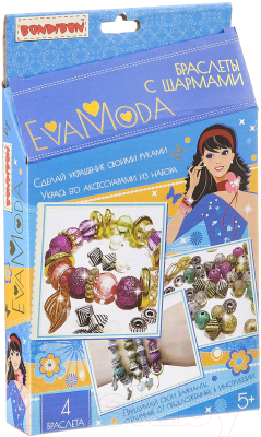 Набор для создания украшений Bondibon Eva Moda Браслеты с шармами / ВВ1833