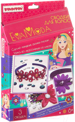 Набор для творчества Bondibon Eva Moda Ободки для волос / ВВ1835