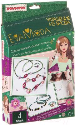Набор для создания украшений Bondibon Eva Moda. Украшения из бисера / ВВ1895