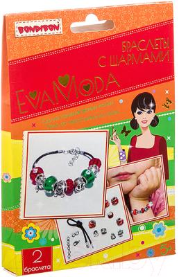 Набор для создания украшений Bondibon Eva Moda Браслеты с шармами / ВВ3398