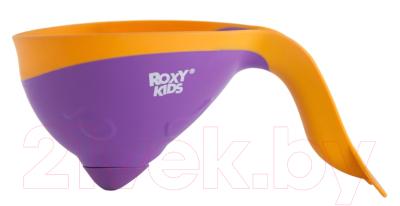 Ковшик для купания Roxy-Kids Flipper RBS-004-V с лейкой