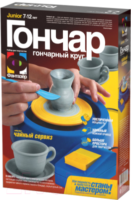 Набор для лепки Фантазер Гончар. Чайный сервиз / FN-217004