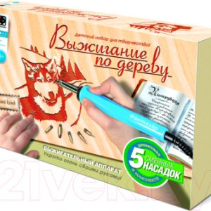 Набор для выжигания Фантазер Белый клык / FN-367050