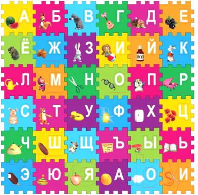 Коврик-пазл Играем вместе Маша и медведь / FS-ABC-03-MM