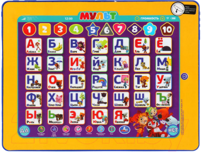 Развивающая игра Умка Сенсорный планшет. Мульт Азбука и счет / HX82015-R16