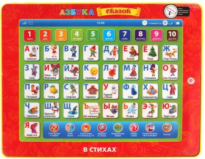 Развивающая игра Умка Сенсорный планшет. Азбука Сказок / HX82015-R17