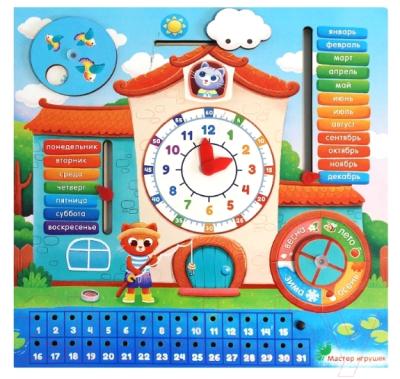 Развивающая игрушка Мастер игрушек Кошкин дом / IG0255