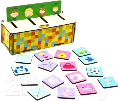 Развивающая игрушка Мастер игрушек Семейка / IG0285