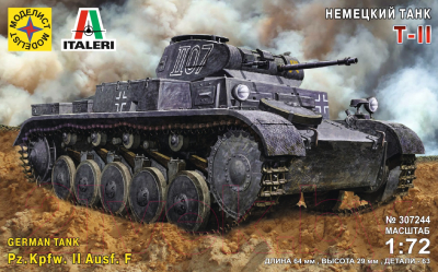 Сборная модель Моделист Немецкий танк Т-II 1:72 / 307244