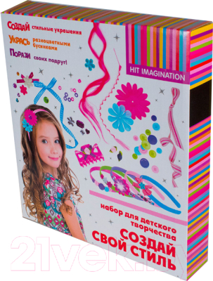 Набор для создания украшений Dream Makers Создай свой стиль / JX20019