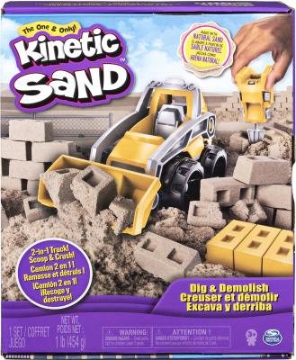 Кинетический песок Spin Master Kinetic Sand. Бульдозер / 6044178