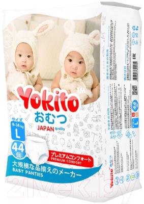 Подгузники-трусики детские Yokito L 9-14кг