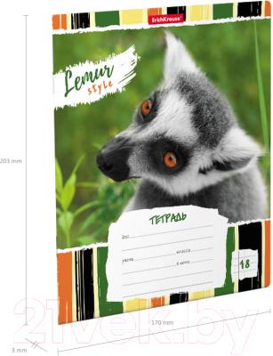 Тетрадь Erich Krause Lemur Style / 49189