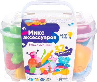 Набор для лепки Genio Kids Микс аксессуаров / LEP06