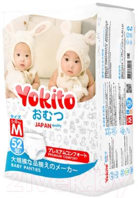 Подгузники-трусики детские Yokito M 5-10кг