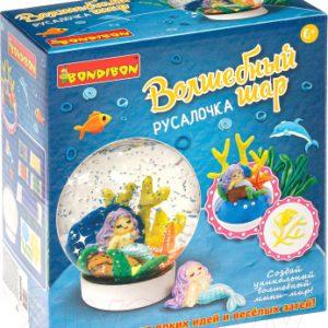Набор для творчества Bondibon Magic Moments Волшебный шар. Русалочка / ВВ4990