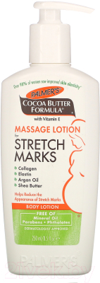 Лосьон для мам Palmers Massage Lotion for Stretch Marks против растяжек