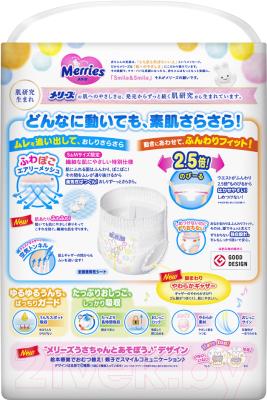 Подгузники-трусики детские Merries M