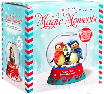 Набор для творчества Magic Moments Волшебный шар. Пингвины / mm-8