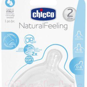 Соска Chicco Natural Feeling силиконовая