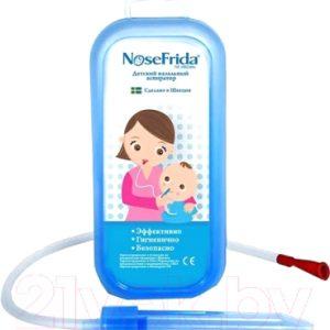 Аспиратор детский NoseFrida NF01