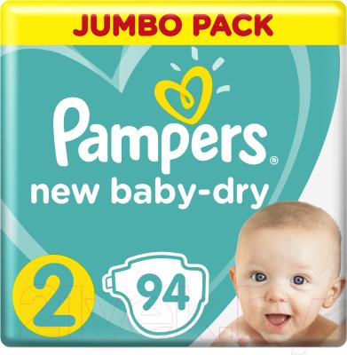 Подгузники детские Pampers New Baby-Dry 2