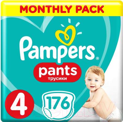 Подгузники-трусики детские Pampers Pants 4