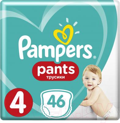 Подгузники-трусики детские Pampers Pants 4 Maxi