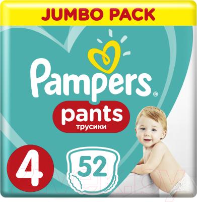 Подгузники-трусики детские Pampers Pants 4 Maxi Jumbo Pack