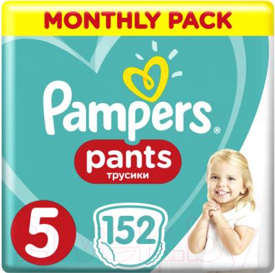 Подгузники-трусики детские Pampers Pants 5