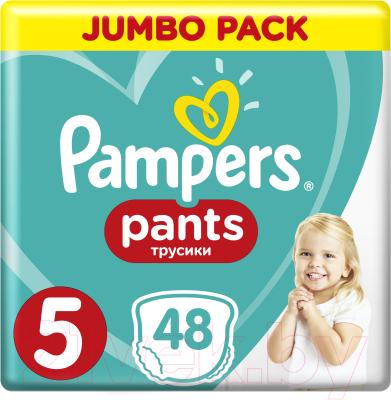 Подгузники-трусики детские Pampers Pants 5 Junior Jumbo Pack