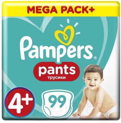 Подгузники-трусики детские Pampers Pants Maxi Plus
