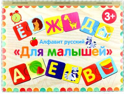 Развивающая игрушка Paremo Алфавит русский / PE120-10