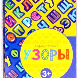 Развивающая игрушка Paremo Алфавит с узорами / PE720-125