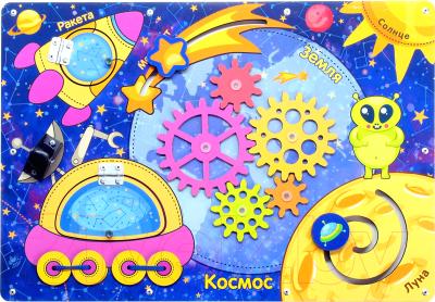 Развивающая игрушка Paremo Бизиборд. В космос / PE720-192