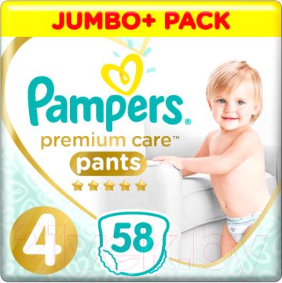 Подгузники-трусики детские Pampers Premium Care 4 Maxi