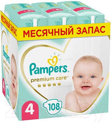 Подгузники детские Pampers Premium Care 4 Maxi