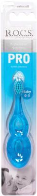 Зубная щетка для новорожденных R.O.C.S. Pro Baby для детей от 0 до 3 лет