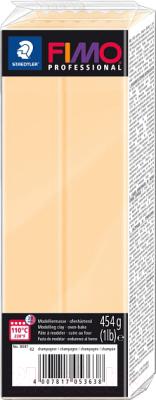 Полимерная глина Fimo Professional 8041-02