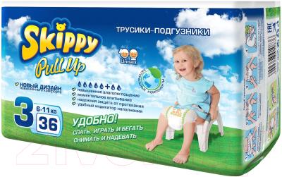 Подгузники-трусики детские Skippy Pull Up 3