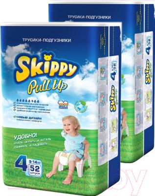 Подгузники-трусики детские Skippy Pull Up 4