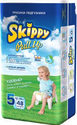 Подгузники-трусики детские Skippy Pull Up 5