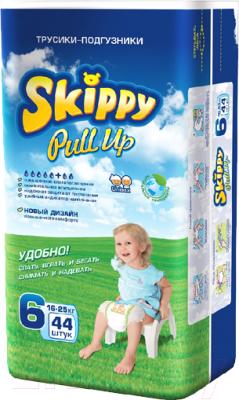 Подгузники-трусики детские Skippy Pull Up 6