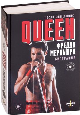 Книга АСТ Queen. Фредди Меркьюри: биография