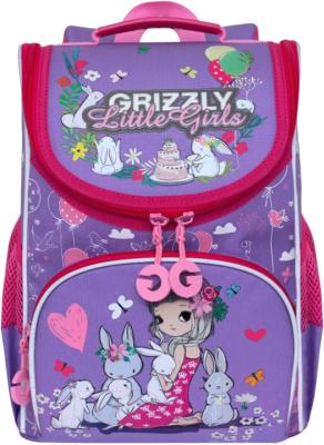Школьный рюкзак Grizzly RA-973-1