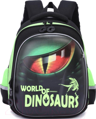 Школьный рюкзак Grizzly RA-978-3